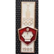 Значок  - Олимпиада 1980, дзюдо