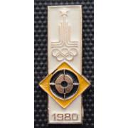 Значок  - Олимпиада 1980, стрельба пулевая