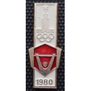 Значок  - Олимпиада 1980, тяжёлая атлетика
