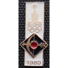 Значок  - Олимпиада 1980, стрельба из лука