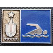Значок  - Универсиада 1973, плавание