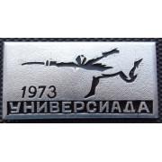 Значок  - Универсиада 1973 , фехтование