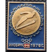 Значок  - Олимпиада Инсбрук 1976, прыжки с трамплина