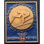 Значок  - Олимпиада Инсбрук 1976, слалом