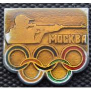 Значок  - Олимпиада 1980, стрельба