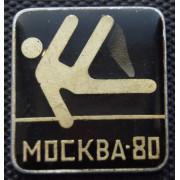 Значок  - Олимпиада 1980, спортивная гимнастика