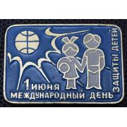 Значок  - День защиты детей