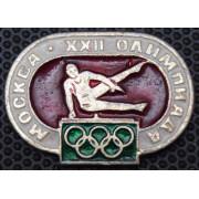 Значок  - Олимпиада 80, спортивная гимнастика