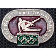 Значок  -   Олимпиада 80, гимнастика