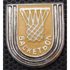 Значок  -  Баскетбол