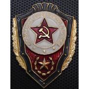 Знак -Отличник советской армии (лёгкий)