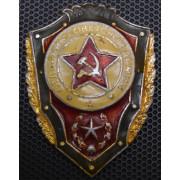 Знак -Отличник советской армии (лёгкий) в лаке