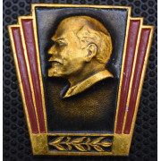 Значок  В. И. Ленина