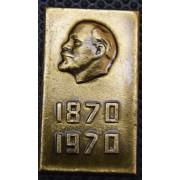 Значок  100 лет со дня  рождения В. И. Ленина