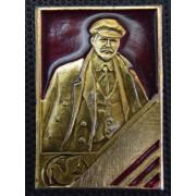 Значок В.И Ленин